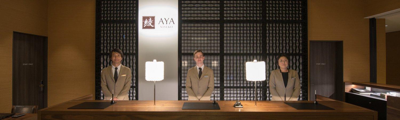 Reception Desk & Concierge