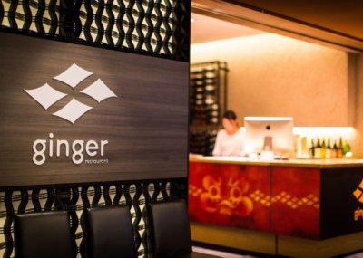 Ginger Entrance Web