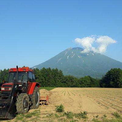 https://d2zvpvpg8wrzfh.cloudfront.net/cg/Izumikyo-Farm-Widescreen.jpg