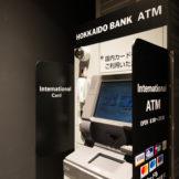 International ATM