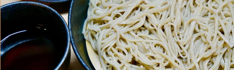 Rakuichi