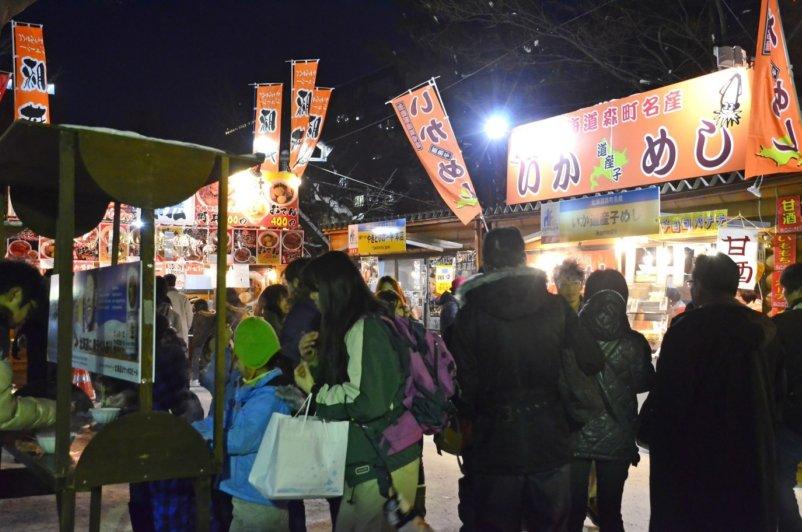 Sapporo Snowfest 9