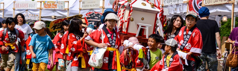 Hirafu Fest 1 Of 1