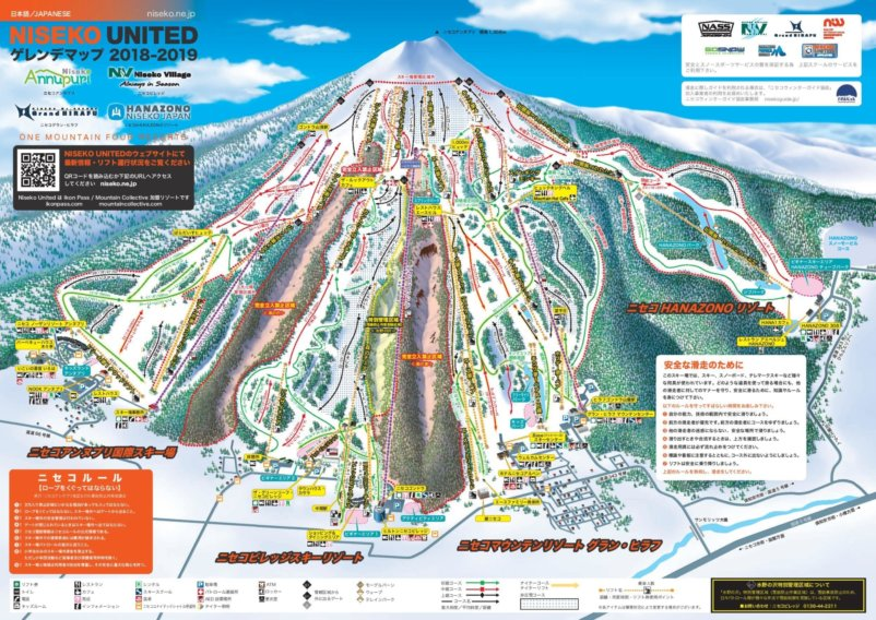 Winter 2018 19 Niseko United Map Jp