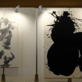 AYA Niseko Art Festival (July)