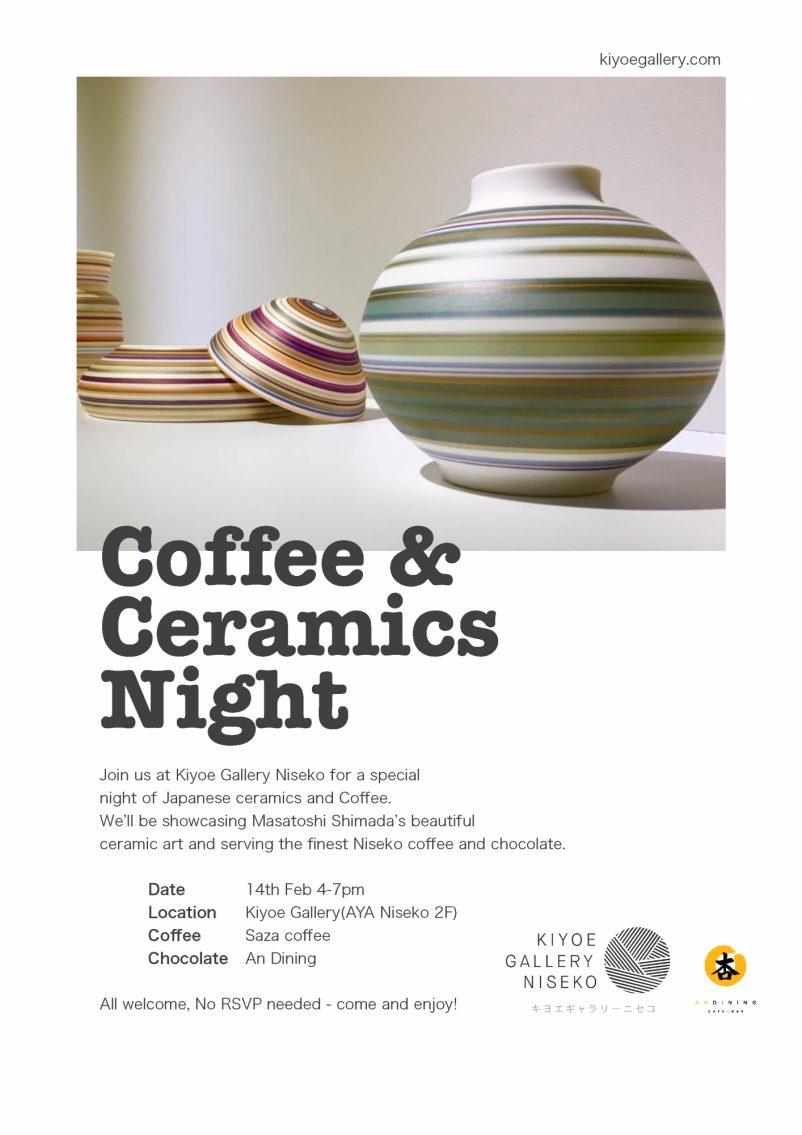 14th Feb - Coffee and Ceramics Night