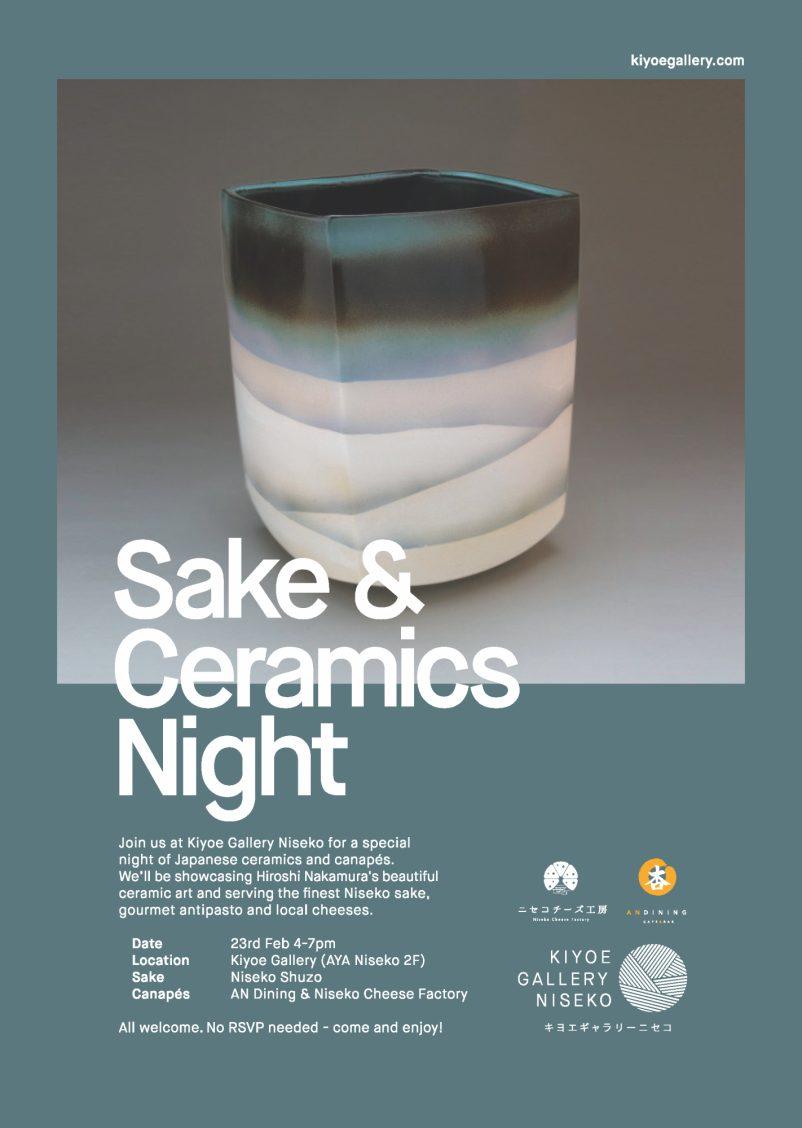 23rd Feb - Sake and Ceramics Night