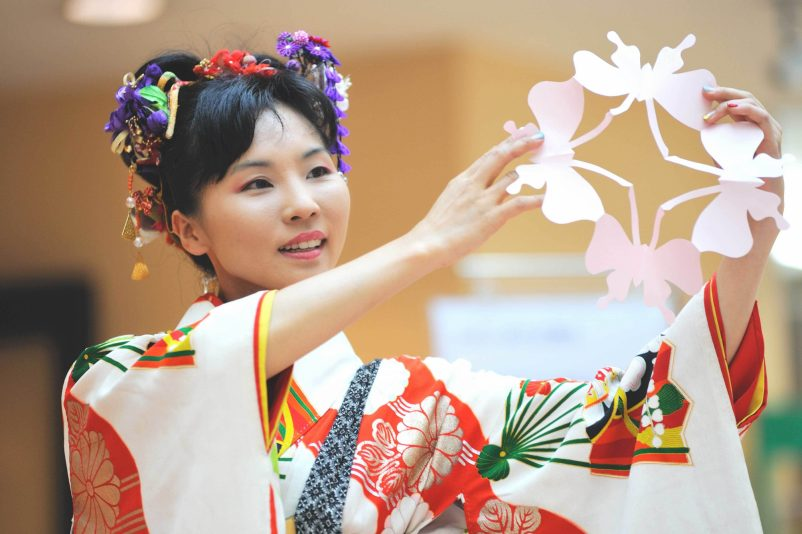Chiaki Show 1