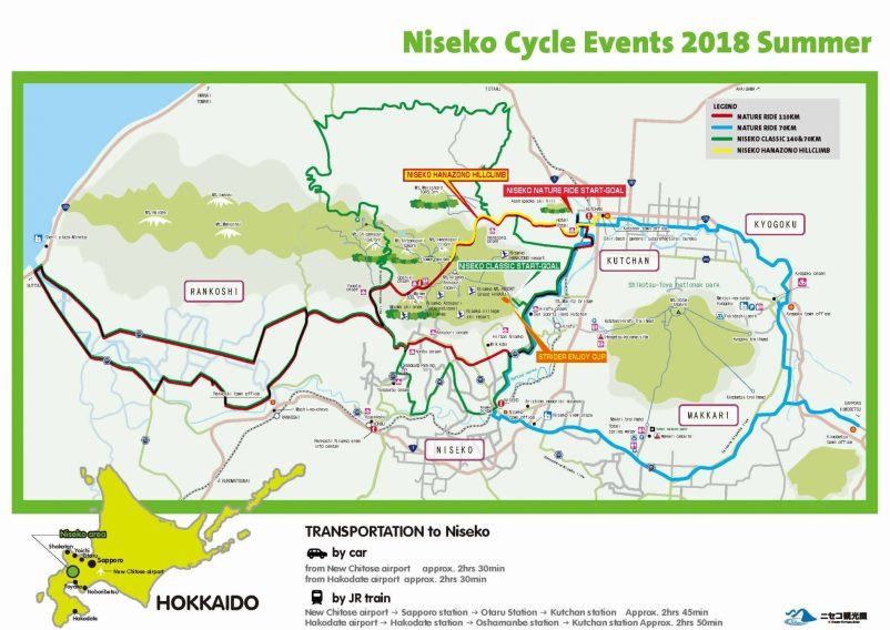 Nisekotourism Cyclemap