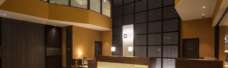 Reception & Concierge