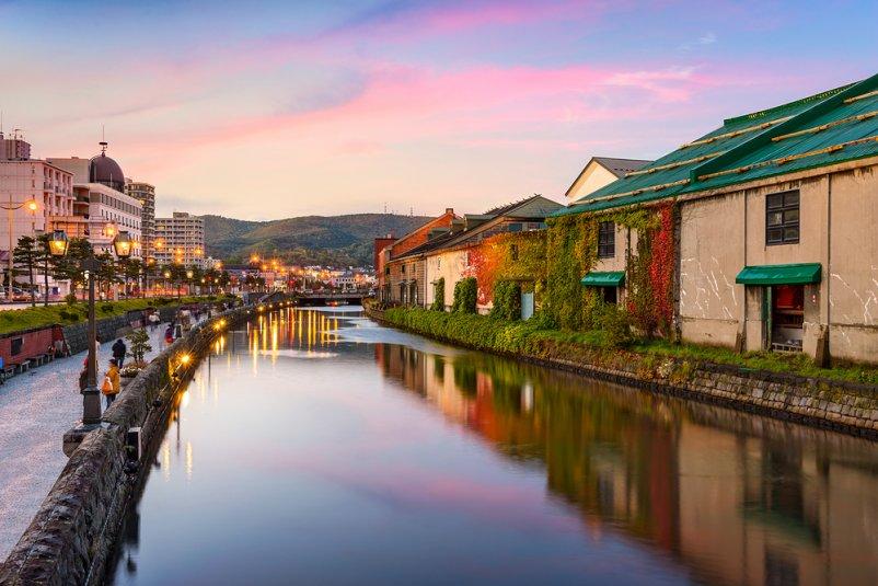 Hokkaido Trips