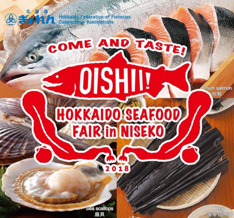 Oiishi S Compressed