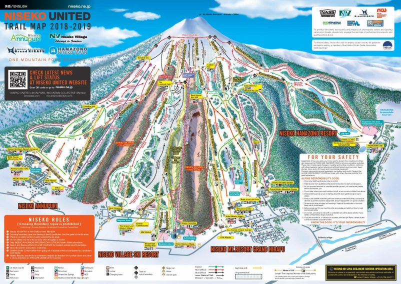 Winter 2018 19 Niseko United Map En